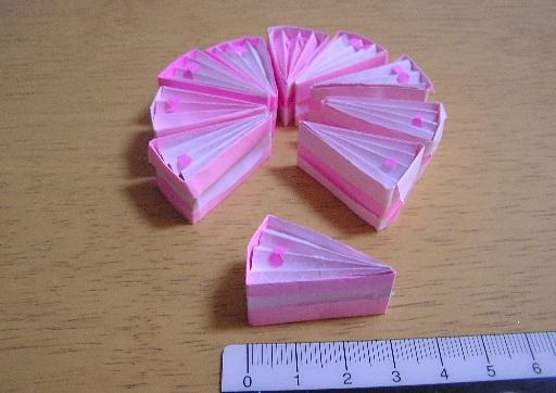 すべての折り紙 折り紙 ケーキ : ホールケーキ チョコレート ...